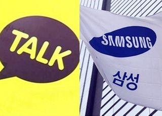 """카카오 '훨훨' 날자, 삼전 개미 """"속 쓰리네"""""""