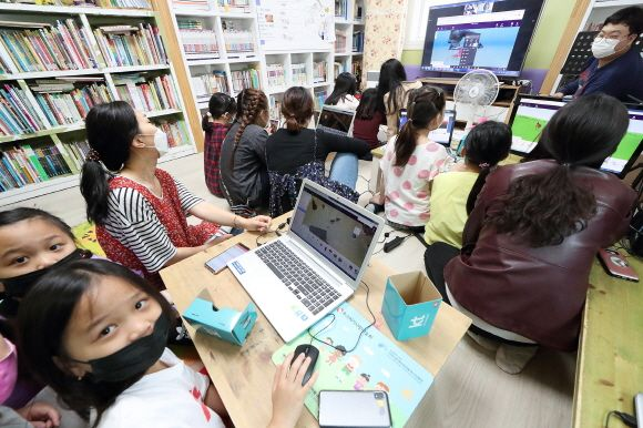 19일 서대전 지역아동센터 아이들이 KT화상 회의 시스템을 통해 KT IT서포터즈가 진행하는