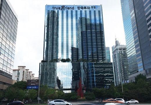 서울 여의도 소재 한국투자증권. ⓒEBN
