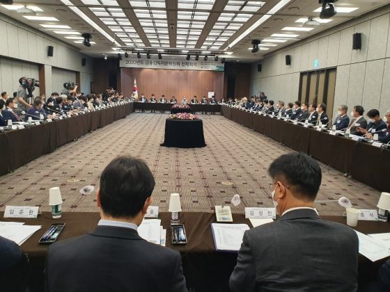 22일 서울 중구 은행회관에서 열린 금융감독자문위원회 전경ⓒEBN