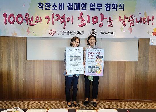 왼쪽부터 박미숙 한국솔가 대표, 박춘선 한국난임가족연합회장.ⓒ한국솔가