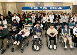 """[포토]생명보험재단 """"한국의 호킹들"""" 1만5000여명 지원"""