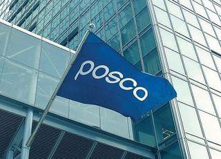 포스코, '똑똑한 제철소 만들기' 기초공사 끝