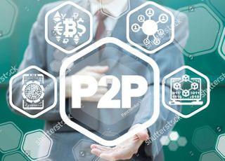 금융당국, 6월 1일 P2P금융업 등록설명회 개최