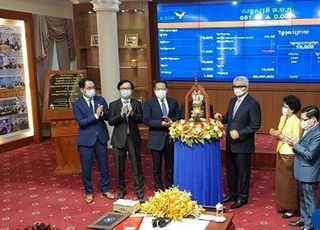 캄보디아 최대 상업은행 아클레다, 현지 상장