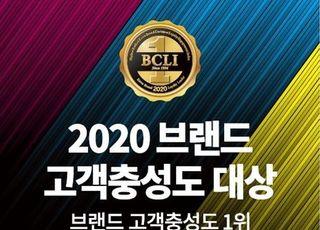 동원샘물 '브랜드 고객충성도 대상' 3년 연속 1위
