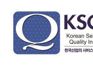 빗썸. 2년 연속 'KSQI 우수 콜센터' 선정