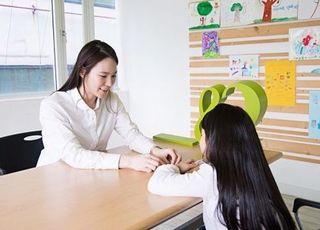 교촌치킨 '행복채움' 통해 학대피해아동 심리치료 지원
