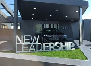 [포토] 'BMW 신형 5시리즈' 한국서 세계 최초 인베일링