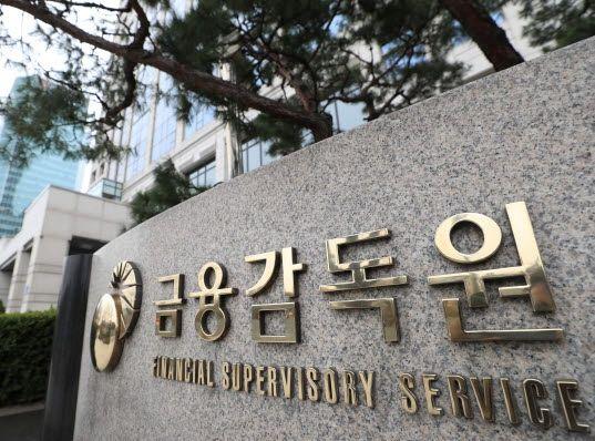 해외 금리 연계 파생결합펀드(DLF) 사태, 라임 사태에 이어 고위험 금융투자상품에 대한 환매 지연에 대한 여진이 이어지고 있다.ⓒEBN