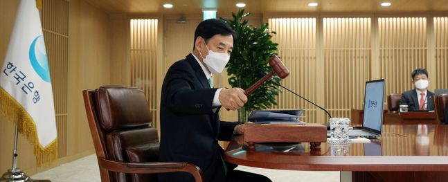 한국은행이 기준금리를 0.25%포인트 인하했다. ⓒ한국은행