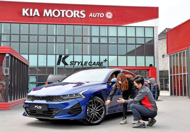기아자동차㈜가 멤버십 포인트를 사용해 차량 외관 손상을 수리받는 'K-스타일 케어+' 프로그램을 새롭게 선보인다.ⓒ기아차