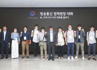 [포토] 한상혁 방통위원장, 콘텐츠 등 업계 현장 대화