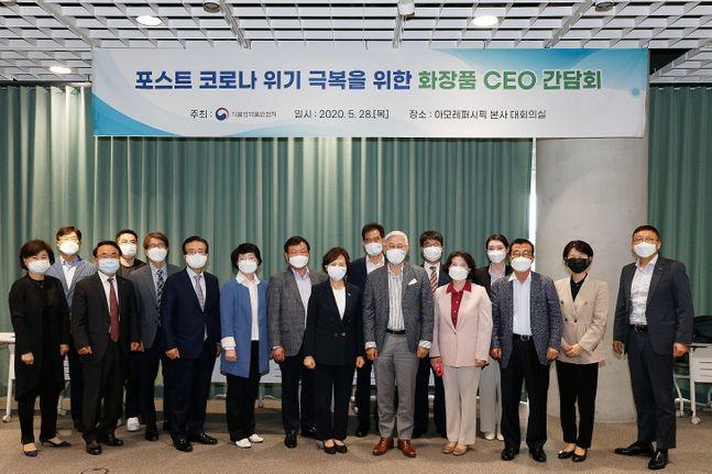 28일 서울 용산구 아모레퍼시픽 본사에서 진행된 2020년 화장품 업계 간담회ⓒ아모레퍼시픽