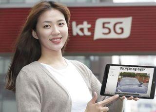 KT, SNS 채널 통합브랜드 '광화문 2번출구'로 새 단장