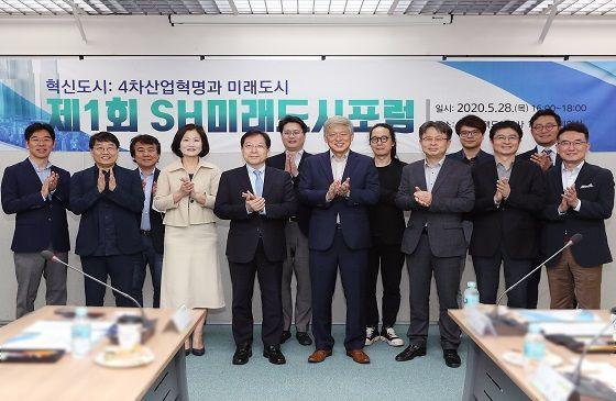 김세용 SH공사 사장(왼쪽 다섯 번째)이 29일 개포동 사옥에서 SH미래도시포럼을 개최한 뒤 전문가들과 함께 기념촬영을 하고 있다.ⓒ서울주택도시공사
