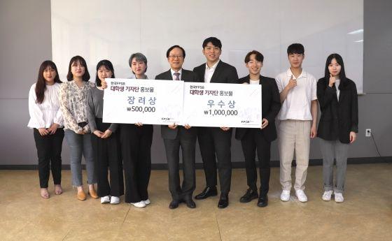 김용환 한국FPSB 회장(가운데)이 대학생 기자단 수상자들과 함께 기념촬영 하고 있다.ⓒ한국FPSB