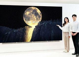 삼성전자, 갤러리아 백화점 광교점에 '더 월' 체험존 마련