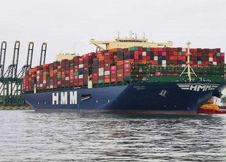 HMM 세계 최대 2호 컨선, 1호 이어 만선출항