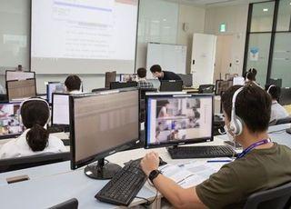 """사상 첫 온라인 GSAT 치른 삼성…""""하반기도 활용 검토"""""""