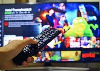 과기정통부, 2020년 유료방송서비스 품질평가 실시