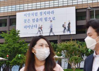 교보생명, 광화문글판 '여름편' 새단장