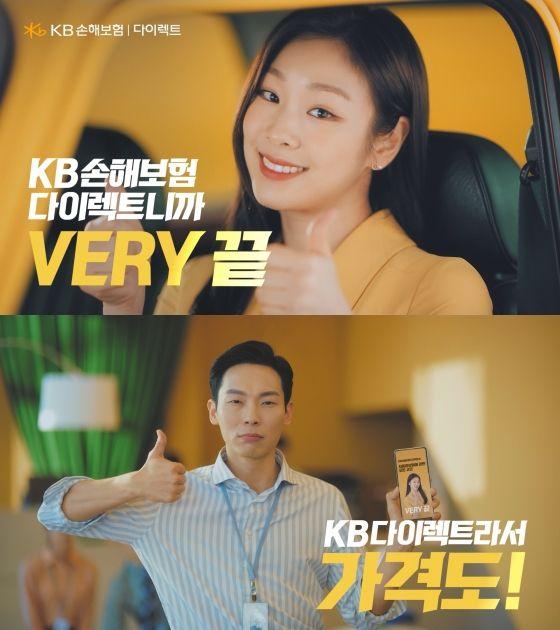 KB손해보험 다이렉트의 신규 방송광고