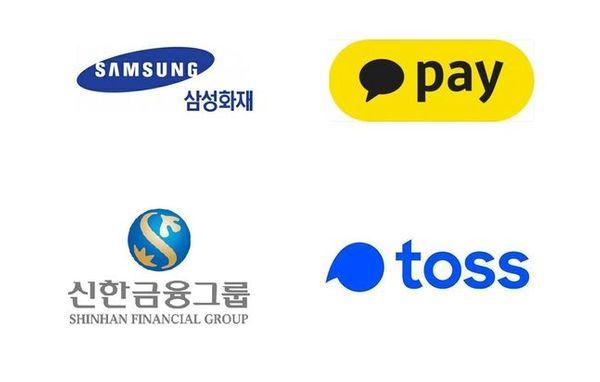 삼성화재, 카카오페이, 신한금융그룹, 토스 CI ⓒ각 사 제공