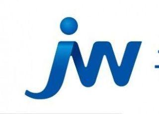 JW홀딩스-박스터 영양수액제 개발·공급 계약