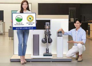 삼성전자 '청정스테이션', 미세먼지 배출 차단 최고 성능 인증