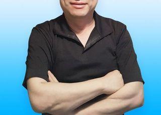 뱅큐, 길경진 대표 취임…행시 출신 금융전문가