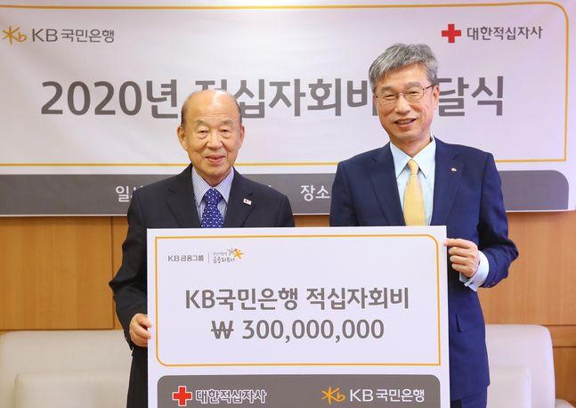 (오른쪽)허인KB국민은행장, (왼쪽)박경서 대한적십자사 회장이 서울 중구 남산동 소재 대한적십자사를 방문해 기념촬영을 하고 있다.ⓒKB국민은행
