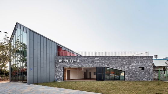 동국제강 내진철근과 럭스틸로 지어진 청산 지역아동센터 전경. ⓒ동국제강