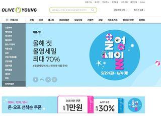 CJ올리브영 '올영세일' 기간 온라인몰 1000만명 방문