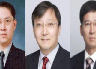 금융위, 김근익·최성일·김도인 금감원 부원장 선임
