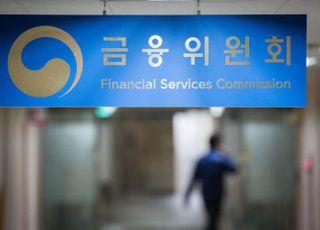 네이버파이낸셜·코나아이·한국어음중개 지정대리인 지정