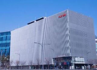 NHN, 경남 김해에 제2데이터센터·R&D센터 건립