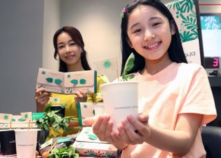 [포토]신세계백화점, 환경의 날에 친환경 키트