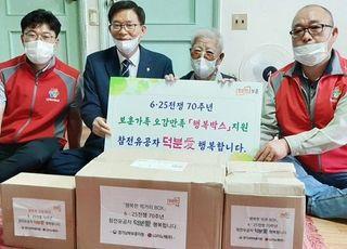 LG이노텍 노조, 전국 4개 사업장서 보훈가족 지원 앞장