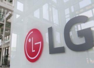 LG전자, 삼성전자 표시광고법 위반 관련 공정위 신고 취하