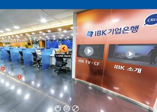 IBK기업은행 '코리아 핀테크위크 2020'서 가상현실 홍보관 운영