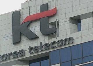 """KT, 제주도에 청소년 ICT 카페 오픈…""""차 마시며 코딩체험 해요"""""""