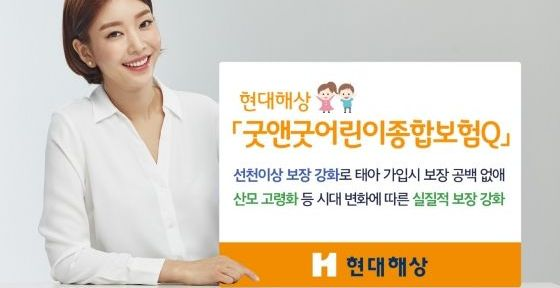 어린이보험 시즌 앞둔 보험사 경쟁 '전초전'