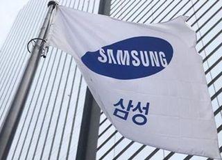"""삼성 """"이재용 부회장, 승계작업 보고받은 일 없어"""""""