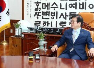 """[포토] 박용만 상의 회장, 박병석 국회의장 찾아 """"조속한 경제입법 처리"""""""