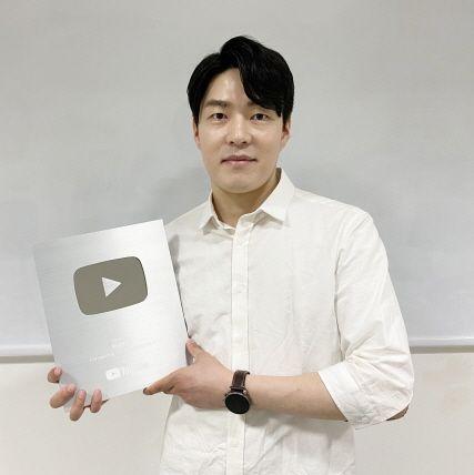 박동호(박곰희TV) 유튜브 크리에이터ⓒEBN