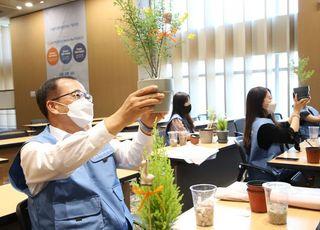 화분 들어올린 포스코인터내셔널 주시보 사장, 꽃꽃이 재능기부 앞장