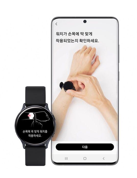 삼성 혈압 측정 앱 ⓒ삼성전자