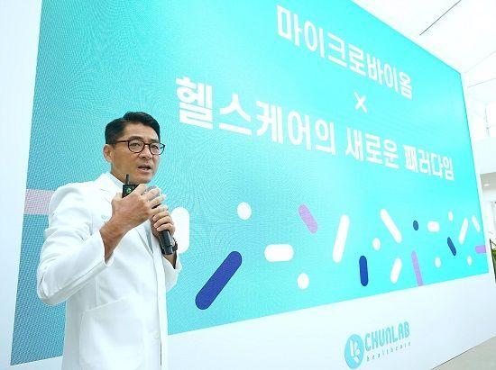 천종식 천랩 대표가 30일 서울 강남구 수서동 식물관PH에서 토탈 헬스케어 서비스에 대해 설명하고 있다.ⓒ천랩