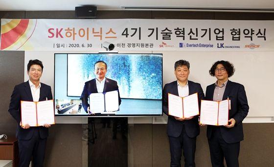 (좌측부터)㈜엘케이엔지니어링 이준호 대표, SK하이닉스 이석희 CEO, ㈜에버텍엔터프라이즈 한태수 대표, ㈜쎄믹스 김지석 대표가 화상으로 개최된 SK하이닉스4기 기술혁신기업 협약식에서 기념사진을 촬영하고 있다.ⓒSK하이닉스